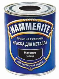 Hammerite Smooth черная (2,5л)